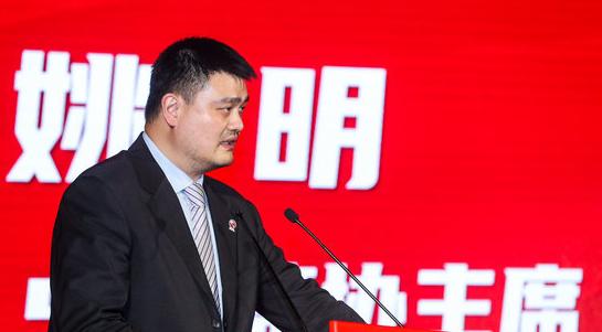 国内媒体:姚明大概率卸任CBA公司董事长,篮协主席不变