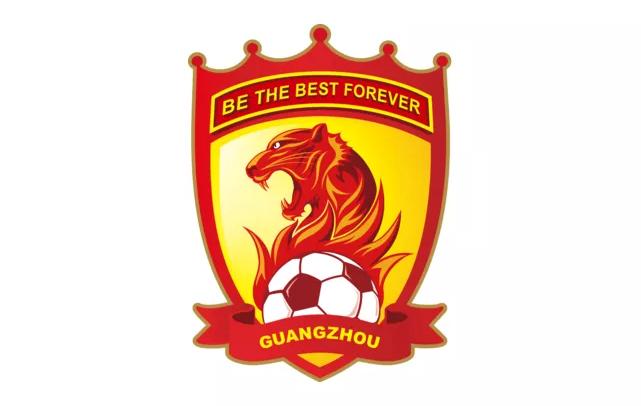 恒大亚冠小组赛最新报名表:费南多艾克森会籍显示为中国