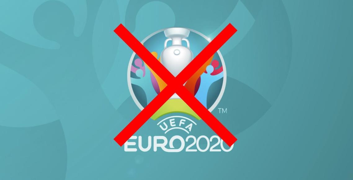 官方:欧洲杯推迟至2021年夏天举行