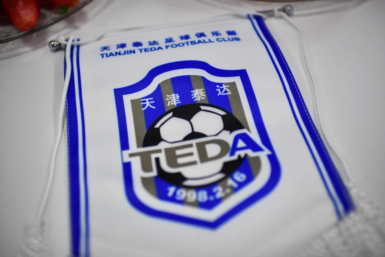 媒体人:泰达高层希望最快速度终结俱乐部,害怕球迷闹事